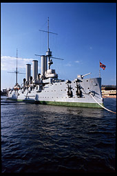Cruiser Aurora